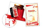 Rex 2005 1 место в номинации упаковка