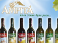 TM Amrita. Re-branding of wines of TM Amrita