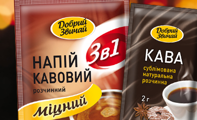 Private label Dobriy Zvichay (Supermarket chain Eko-market)