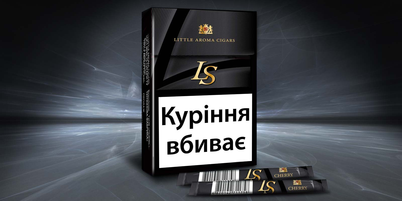 TM LS;;;;;;Разработка дизайна упаковки и стика для сигарет LS Little Aroma Cigars ;;;;;;<span>Клиент:</span> Львовская табачная Фабрика;;;;;;;;;;;;Разработка дизайна упаковки и стика для сигарет LS Little Aroma Cigars ;;;;;;2