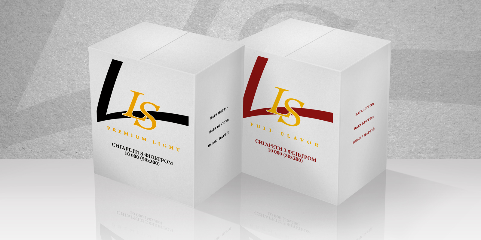 TM LS;;;;;;Разработка дизайна тары для сигарет ТМ LS full flavor;;;;;;<span>Клиент:</span> Львовская табачная Фабрика;;;;;;;;;;;;Разработка дизайна тары для сигарет ТМ LS full flavor;;;;;; 2 ;;;;;;