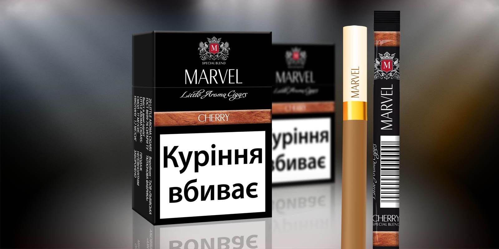 Створення імені бренду, логотипу, дизайну паковання -ТМ Marvel - Рішення  для брендів   GBS