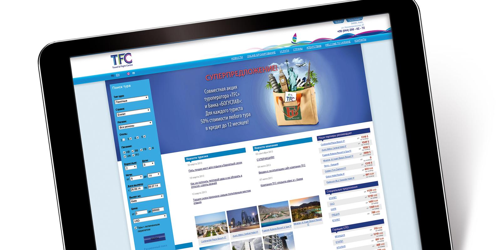 Туристический оператор Travel & Flight Centre;;;;;;Разработка сайта для компании TFC;;;;;;<span>Клиент:</span> Туристический оператор Travel & Flight Centre;;;;;;;;;;;;Разработка сайта для компании TFC;;;;;; 3 ;;;;;;tfc.ua
