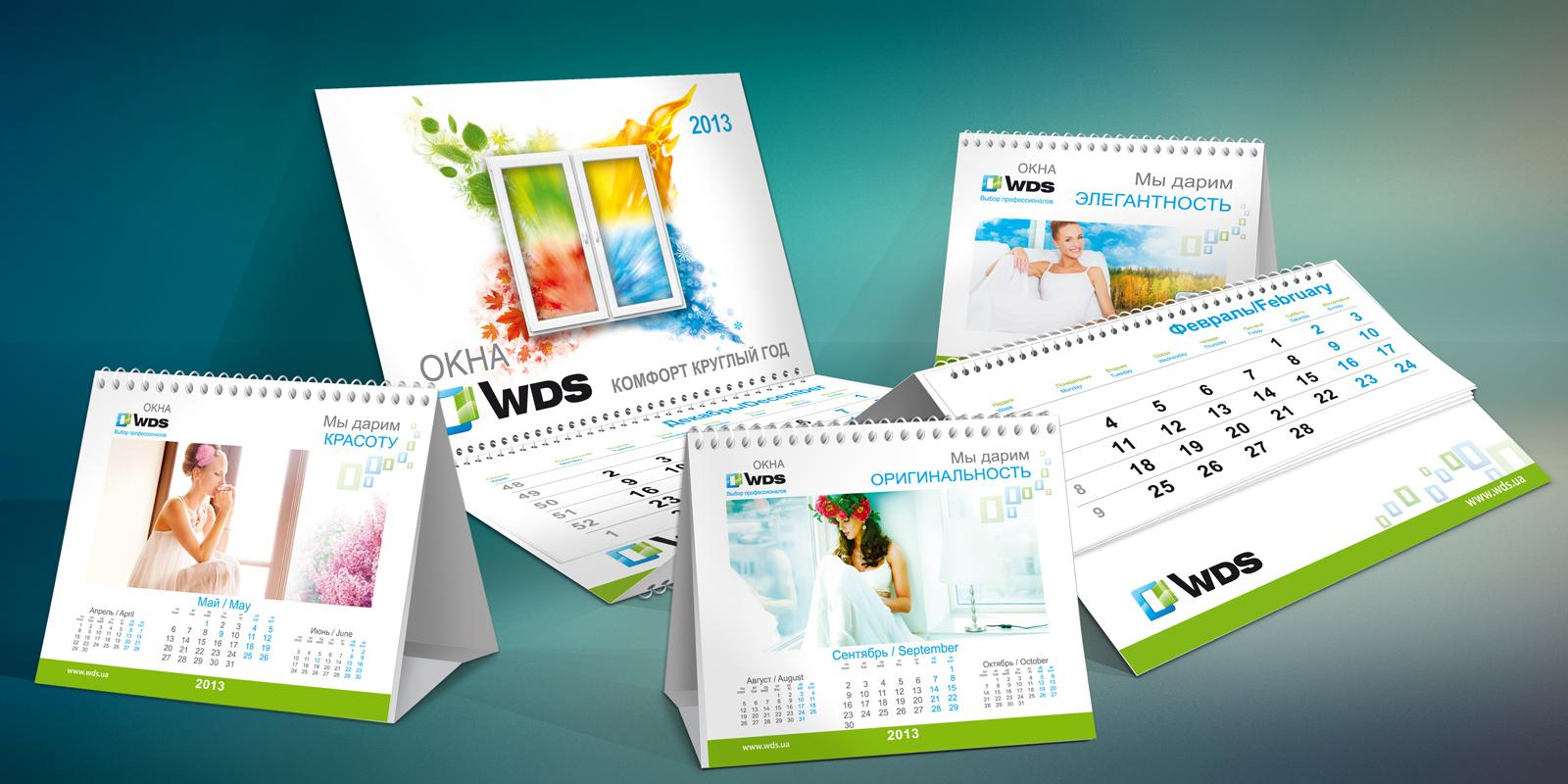 TM WDS;;;;;;Разработка дизайна календаря для TM WDS;;;;;;<span>Клиент:</span> Компания «МИРОПЛАСТ»;;;;;;;;;;;;Разработка дизайна календаря для TM WDS;;;;;;5