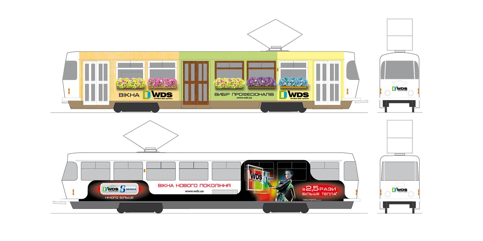TM WDS;;;;;;Разработка дизайна брендирования трамвая;;;;;;<span>Клиент:</span> Компания «МИРОПЛАСТ»;;;;;;;;;;;;Разработка дизайна брендирования трамвая;;;;;;4