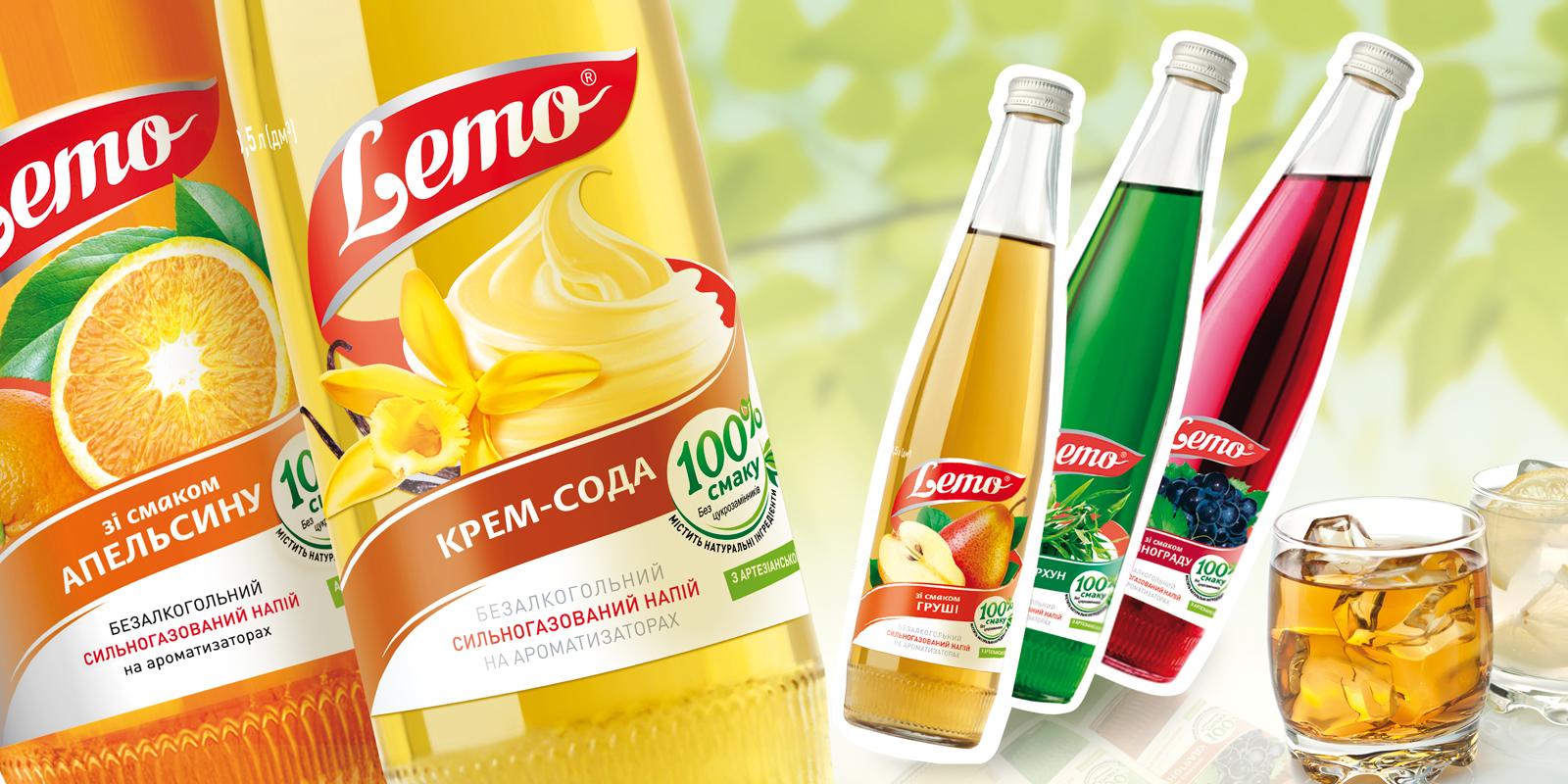 TM Lemo;;;;;;Разработка дизайна бутылки и этикетки для ТМ Lemo;;;;;;<span>Клиент:</span> TM Lemo;;;;;;;;;;;;Разработка дизайна бутылки и этикетки для ТМ Lemo;;;;;; 2 ;;;;;;