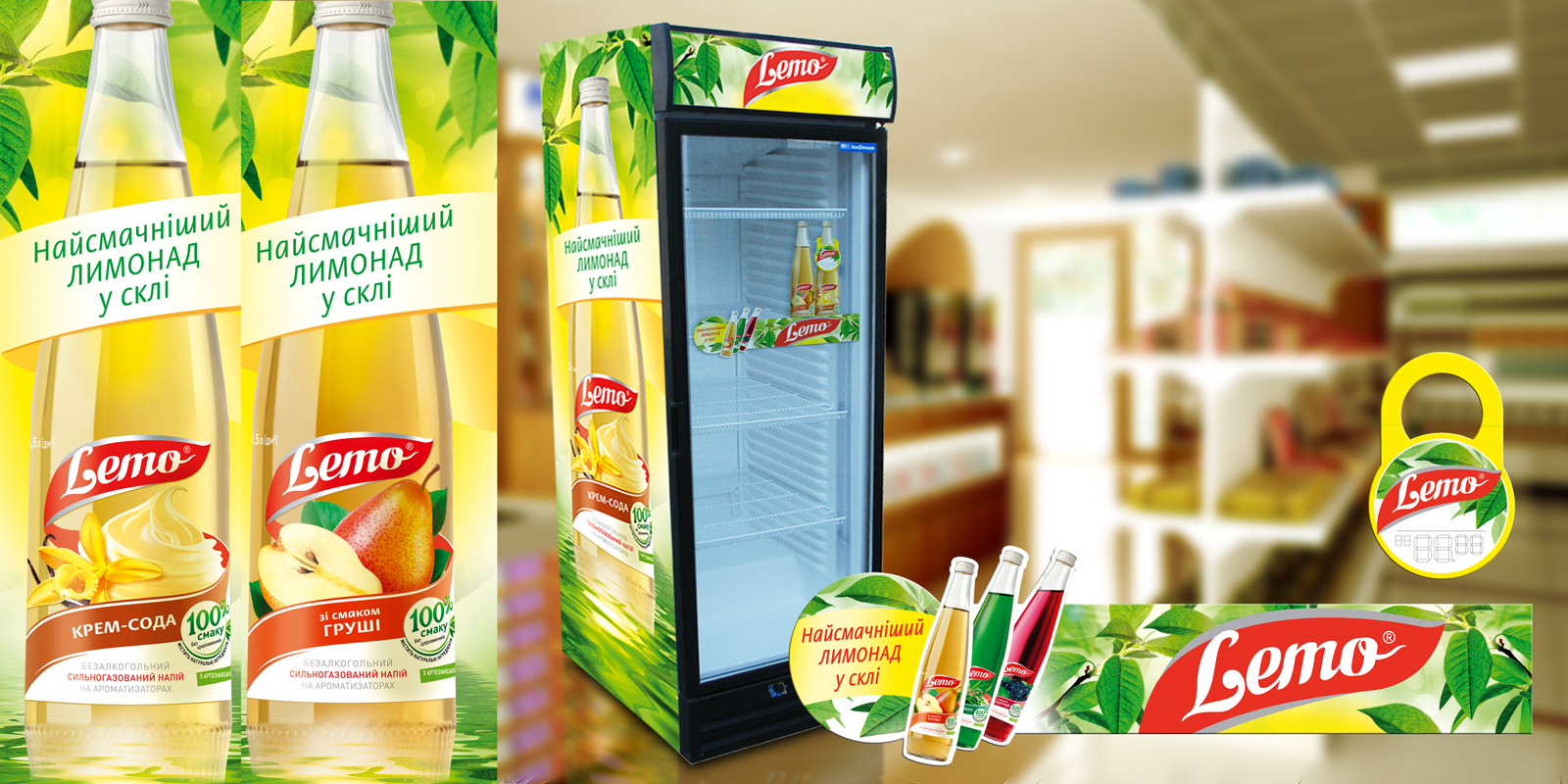 TM Lemo;;;;;;Разработка шаблона брендирования холодильника;;;;;;<span>Клиент:</span> TM Lemo;;;;;;;;;;;;Разработка шаблона брендирования холодильника;;;;;;4
