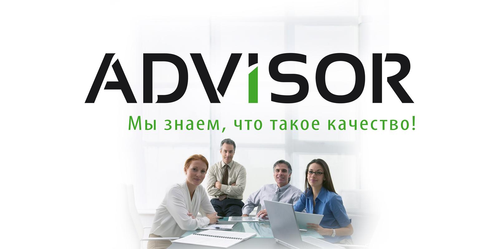 Центр экспертных решений Аdvisor;;;;;;Разработка логотипа;;;;;;<span>Клиент:</span> Центр экспертных решений Аdvisor;;;;;;;;;;;;Разработка логотипа;;;;;;1
