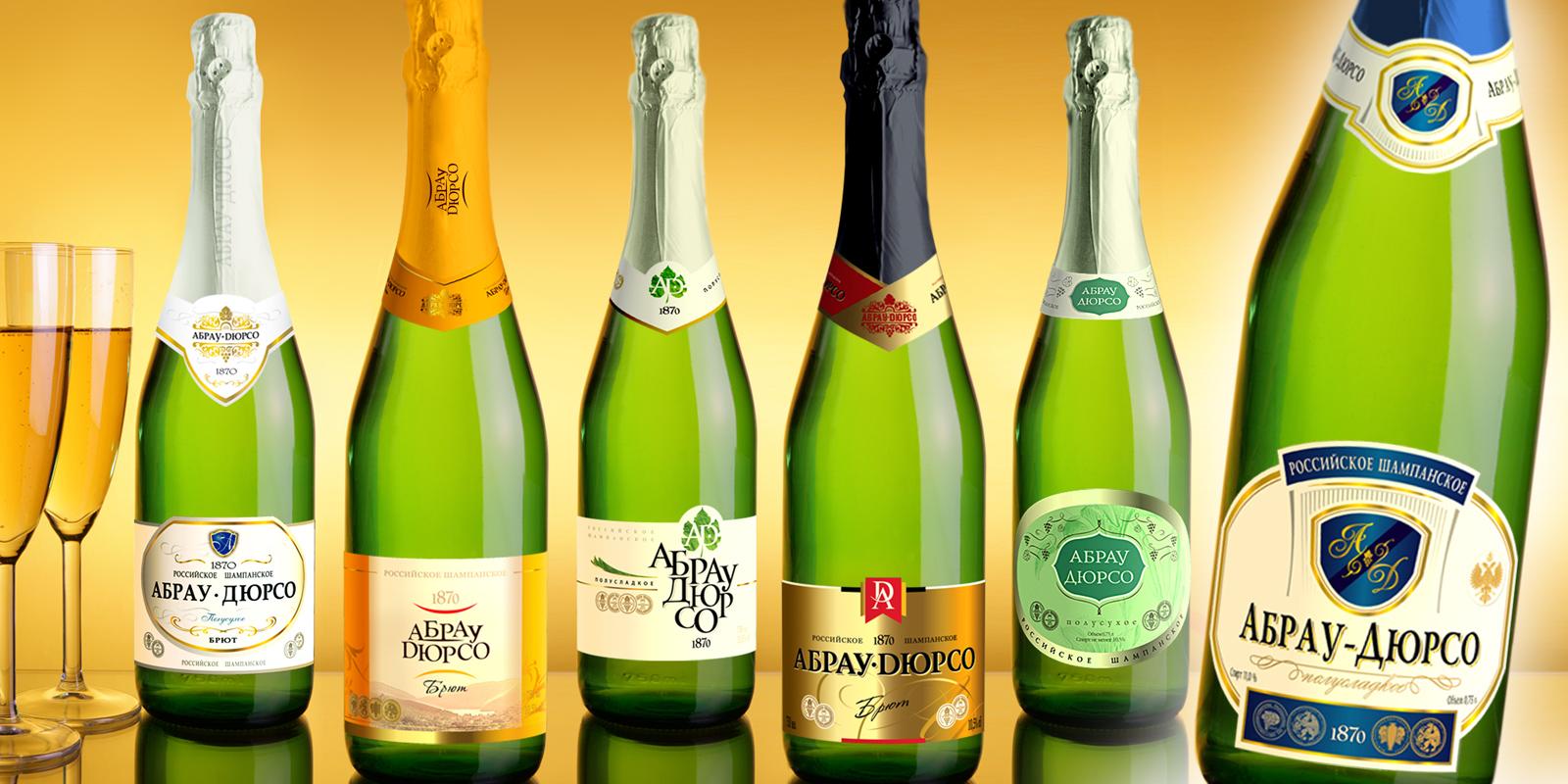 Завод шампанских вин «Абрау-Дюрсо»;;;;;;Разработка концепции дизайна линеек шампанского;;;;;;<span>Клиент:</span> Завод шампанских вин «Абрау-Дюрсо»;;;;;;;;;;;;Разработка концепции дизайна линеек шампанского;;;;;;2