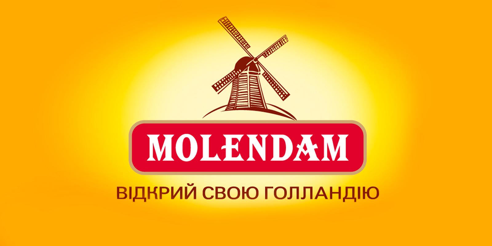 TM Molendam;;;;;;Разработка слогана;;;;;;<span>Клиент:</span> TM Molendam;;;;;;;;;;;;Разработка слогана;;;;;; 8 ;;;;;;