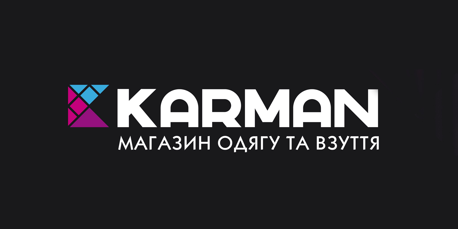 Сеть магазинов Karman;;;;;;Разработка имени;;;;;;<span>Клиент:</span> Сеть магазинов Karman;;;;;;;;;;;;Разработанное имя: <nm>«Karman»</nm>;;;;;; 8 ;;;;;;