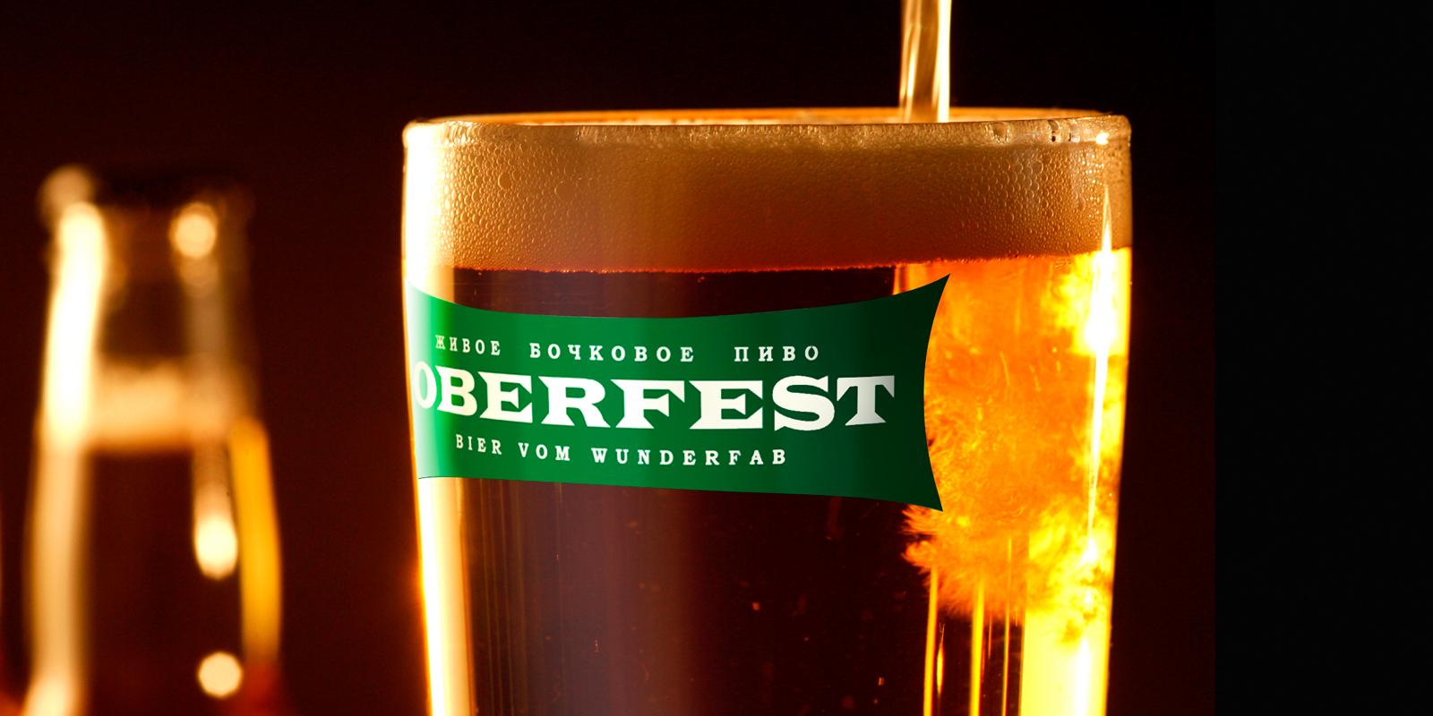 TM Oberfest;;;;;;Разработка логотипа (пиво);;;;;;<span>Клиент:</span> TM Oberfest;;;;;;;;;;;;Разработка логотипа (пиво);;;;;;1
