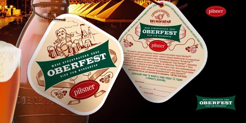 TM Oberfest;;;;;;Разработка оформления упаковки для живого пива ТМ Oberfest;;;;;;<span>Клиент:</span> TM Oberfest;;;;;;;;;;;;Разработка оформления упаковки для живого пива ТМ Oberfest;;;;;;2
