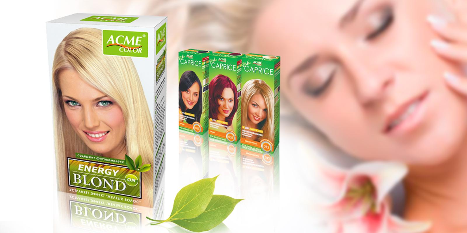 TM Аcme;;;;;;Разработка упаковки (краска для волос);;;;;;<span>Клиент:</span> TM Аcme;;;;;;;;;;;;Разработка упаковки (краска для волос);;;;;;2