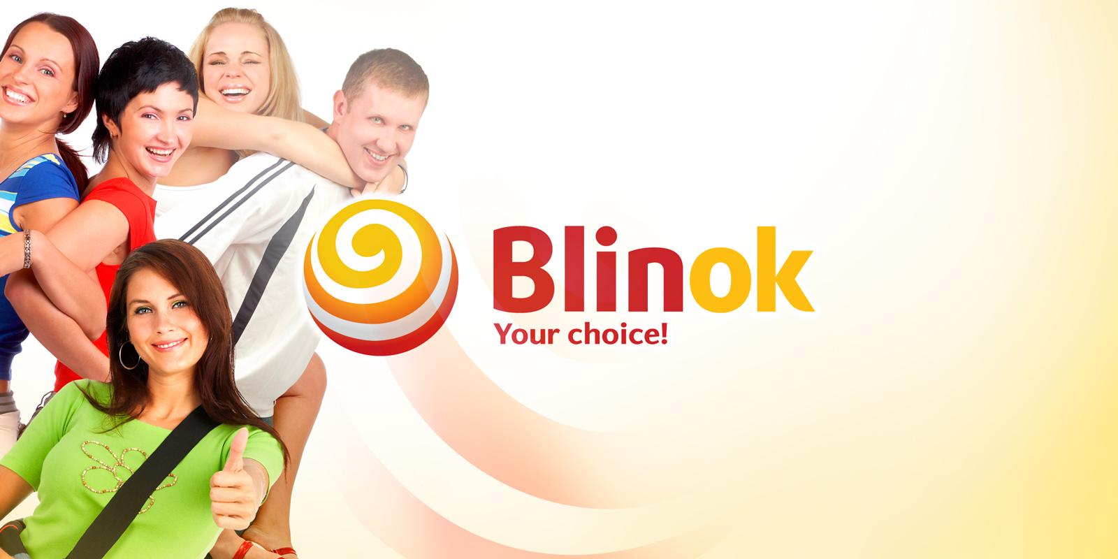 TM Blinok;;;;;;Разработка Логотипа;;;;;;<span>Клиент:</span> TM Blinok;;;;;;;;;;;;Разработка Логотипа;;;;;;1