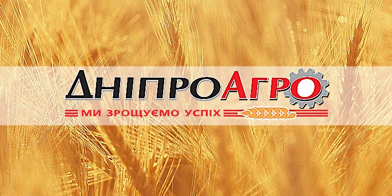 Компания «ДнепроАгро»;;;;;;Логотип и торговый знак (аграрная компания);;;;;;<span>Клиент:</span> Компания «ДнепроАгро»;;;;;;;;;;;;Логотип и торговый знак (аграрная компания);;;;;; 1 ;;;;;;
