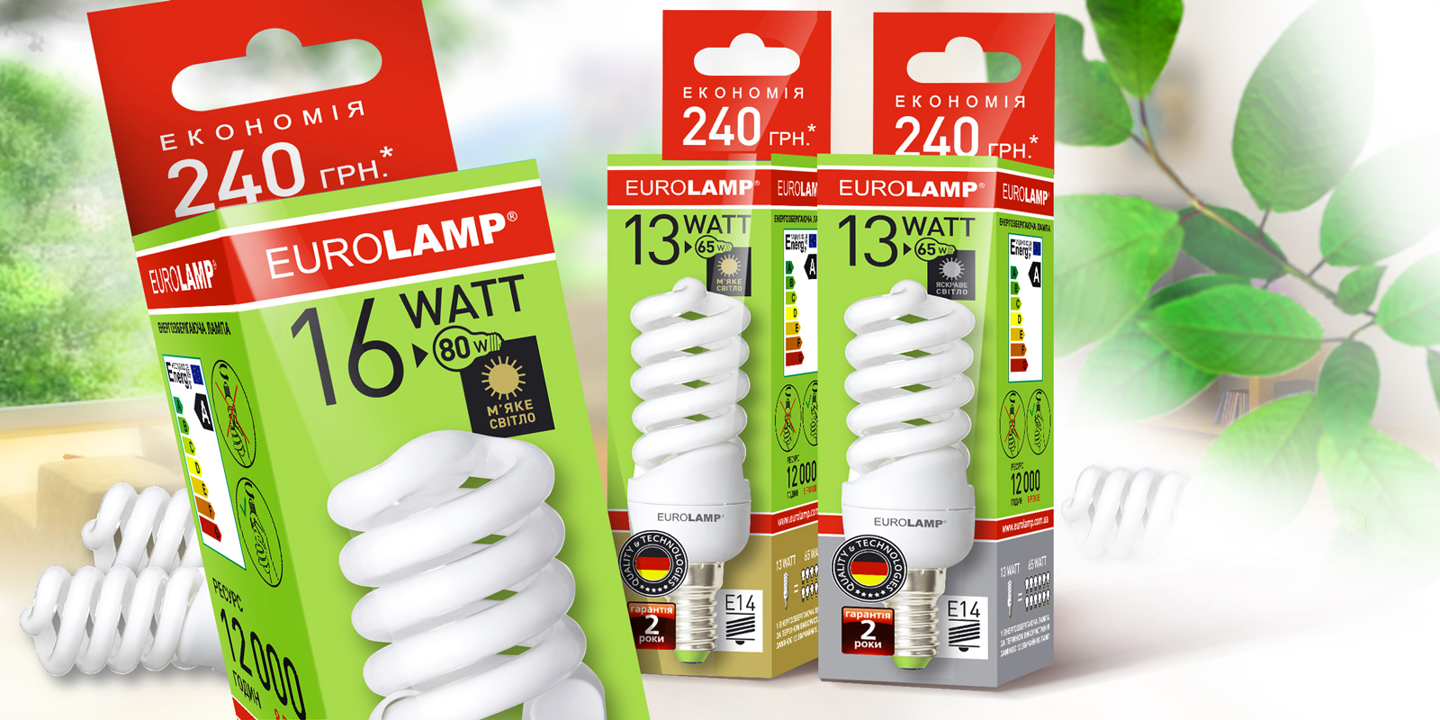 TM Eurolamp;;;;;;Разработка упаковки;;;;;;<span>Клиент:</span> TM Eurolamp;;;;;;;;;;;;Разработка упаковки;;;;;;2