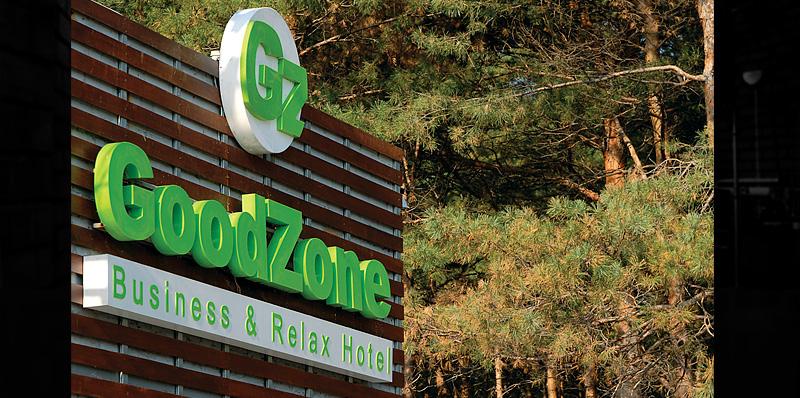 Бизнес релакс отель «GoodZone»;;;;;;Рекламная фотосъемка;;;;;;<span>Клиент:</span> Бизнес релакс отель «GoodZone»;;;;;;;;;;;;Рекламная фотосъемка;;;;;;6