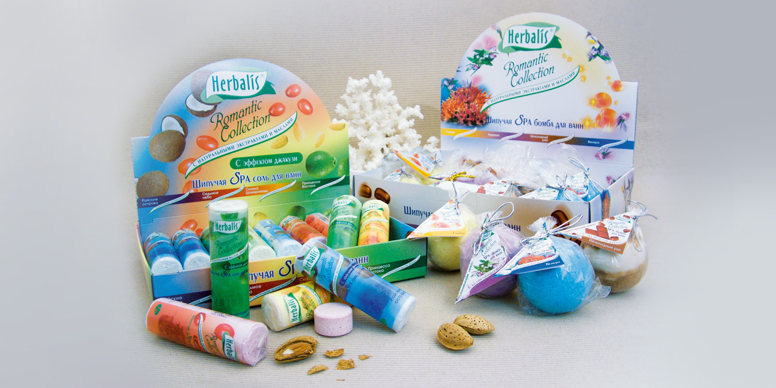 TM «Herbalis»;;;;;;Разработка упаковки ( средство по уходу за телом) ;;;;;;<span>Клиент:</span> Компания «Авито Brand Company»;;;;;;;;;;;;Разработка упаковки ( средство по уходу за телом) ;;;;;;2
