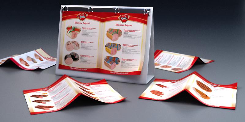 Компания «Идекс»;;;;;;Разработка презентера (мясо-колбасная продукция);;;;;;<span>Клиент:</span> Компания «Идекс»;;;;;;;;;;;;Разработка презентера (мясо-колбасная продукция);;;;;;5