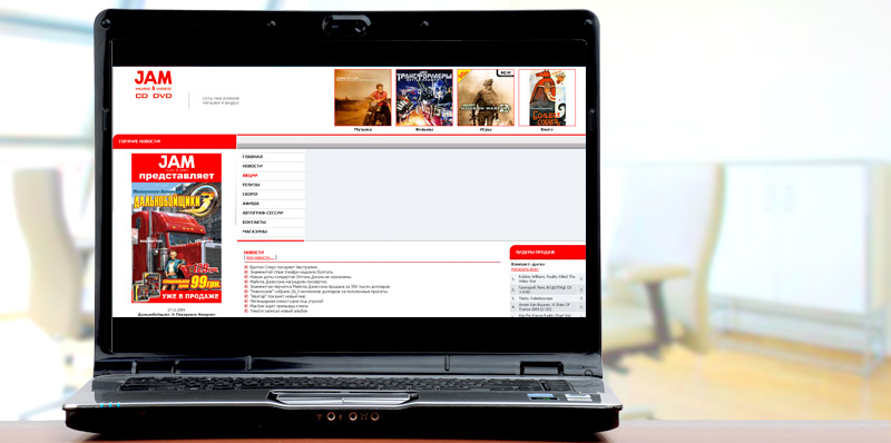 Сеть магазинов музыки и видео «JAM»;;;;;;Разработка и дизайн сайта;;;;;;<span>Клиент:</span> Сеть магазинов музыки и видео «JAM»;;;;;;;;;;;;Разработка и дизайн сайта;;;;;; 3 ;;;;;;