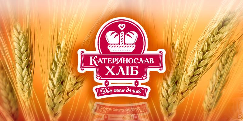 TM «Катеринослав Хліб»;;;;;;Разработка Логотипа;;;;;;<span>Клиент:</span> TM «Катеринослав Хліб»;;;;;;;;;;;;Разработка Логотипа;;;;;;1
