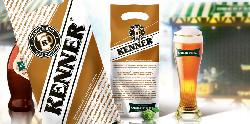 TM Kenner;;;;;;Разработка упаковки;;;;;;<span>Клиент:</span> TM Kenner;;;;;;;;;;;;Разработка упаковки;;;;;; 2 ;;;;;;