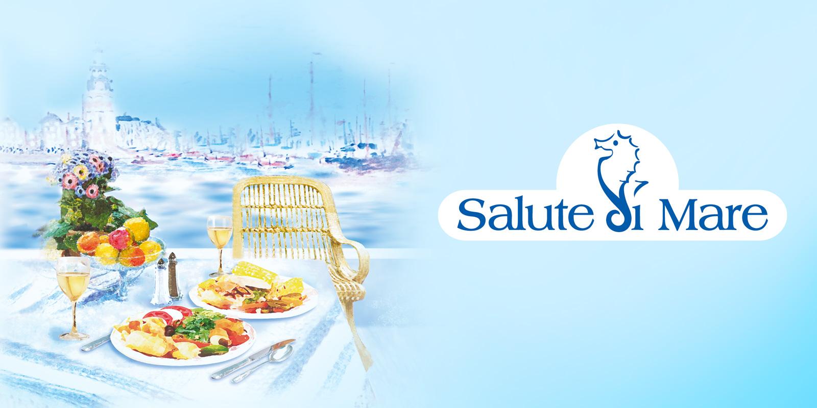 TM «Salute del mare»;;;;;;Разработка логотипа;;;;;;<span>Клиент:</span> Компания «Крупяной Дом»;;;;;;;;;;;;Разработка логотипа;;;;;;1