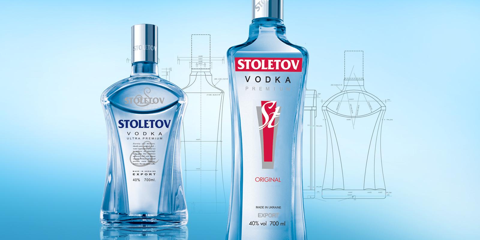 TM Stoletov;;;;;;Дизайн бутылок;;;;;;<span>Клиент:</span> Корпорация «Алеф»;;;;;;;;;;;;Дизайн бутылок;;;;;;7