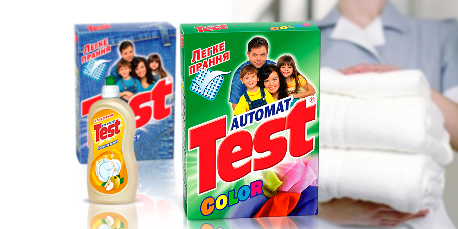 TM «Test»;;;;;;Комплексный рестайлинг упаковки моющих средств  - 57 SKU;;;;;;<span>Клиент:</span> TM «Test»;;;;;;;;;;;;Комплексный рестайлинг упаковки моющих средств  - 57 SKU;;;;;; 2 ;;;;;;