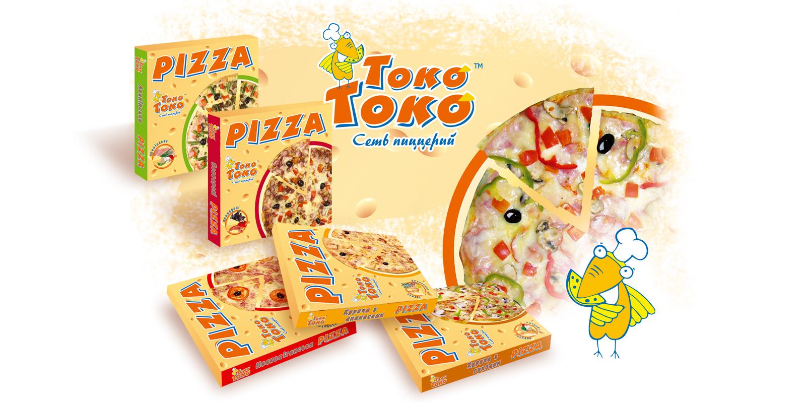 Сеть пиццерий «Токо Токо»;;;;;;Разработка упаковки (пицца);;;;;;<span>Клиент:</span> Сеть пиццерий «Токо Токо»;;;;;;;;;;;;Разработка упаковки (пицца);;;;;; 2 ;;;;;;