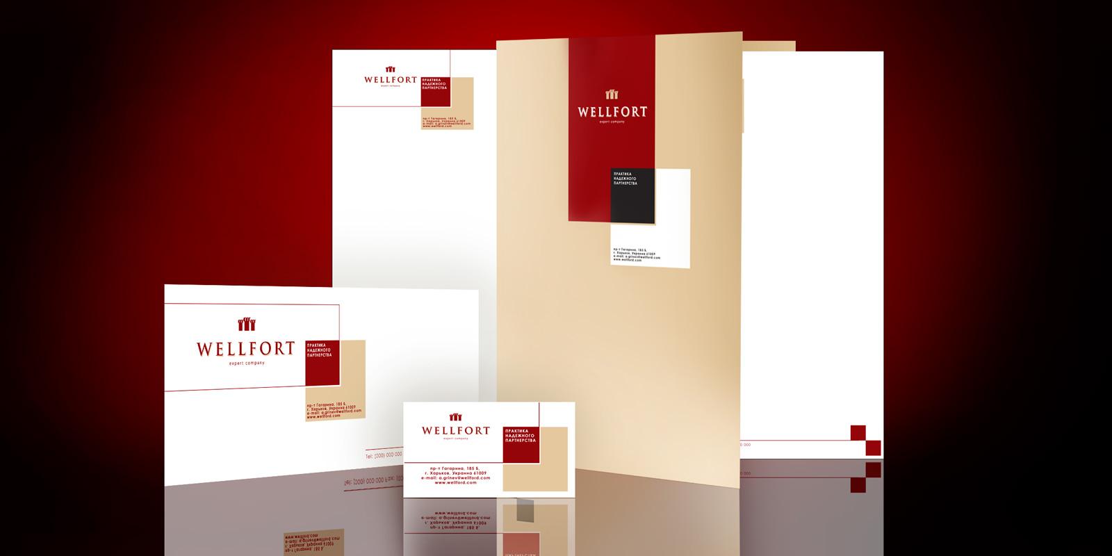 Компания «Wellfort»;;;;;;Разработка фирменного стиля ;;;;;;<span>Клиент:</span> Компания «Wellfort»;;;;;;;;;;;;Разработка фирменного стиля ;;;;;;1