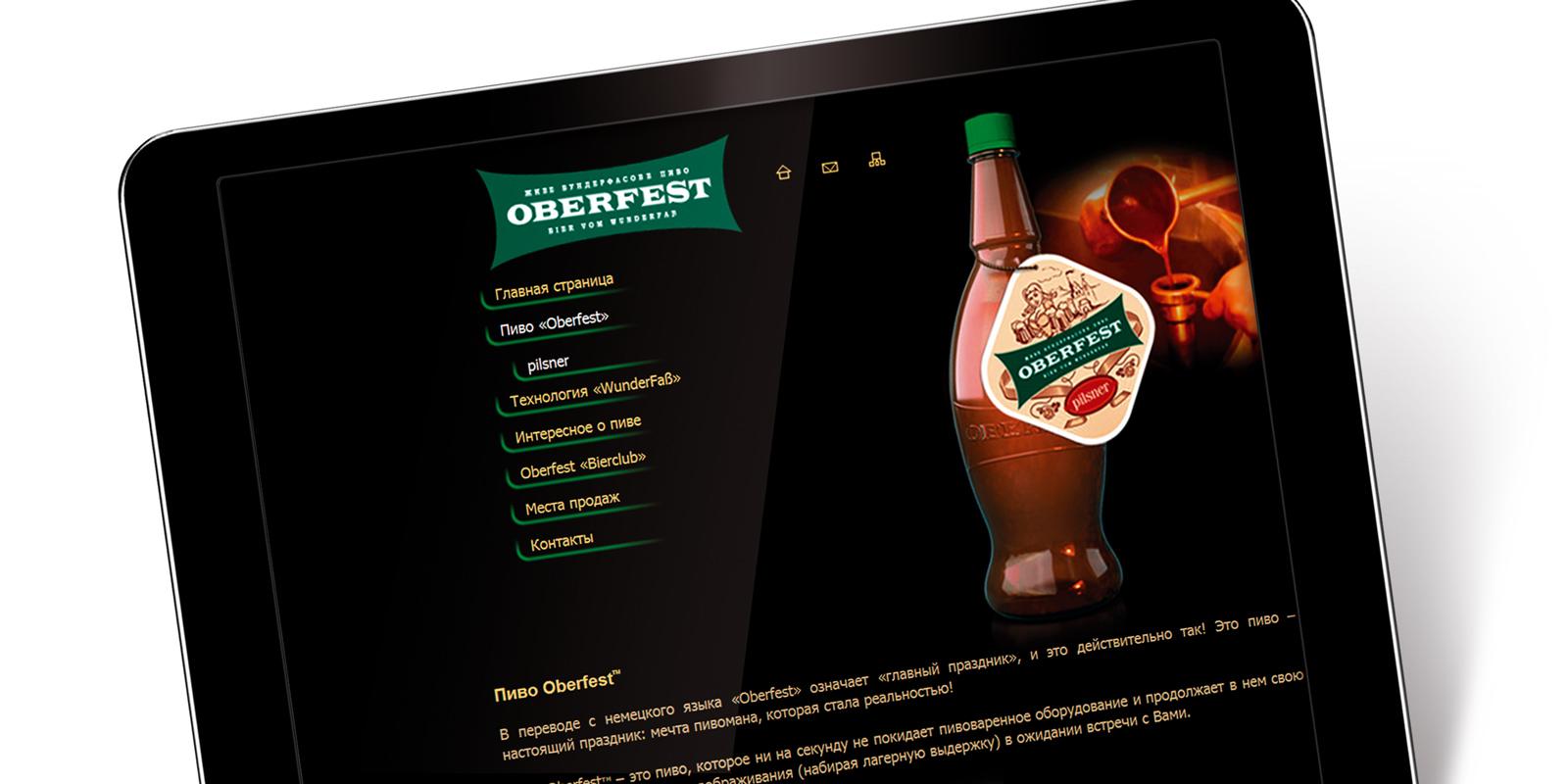 TM Oberfest;;;;;;Разработка и дизайн сайта;;;;;;<span>Клиент:</span> TM Oberfest;;;;;;;;;;;;Разработка и дизайн сайта;;;;;;3