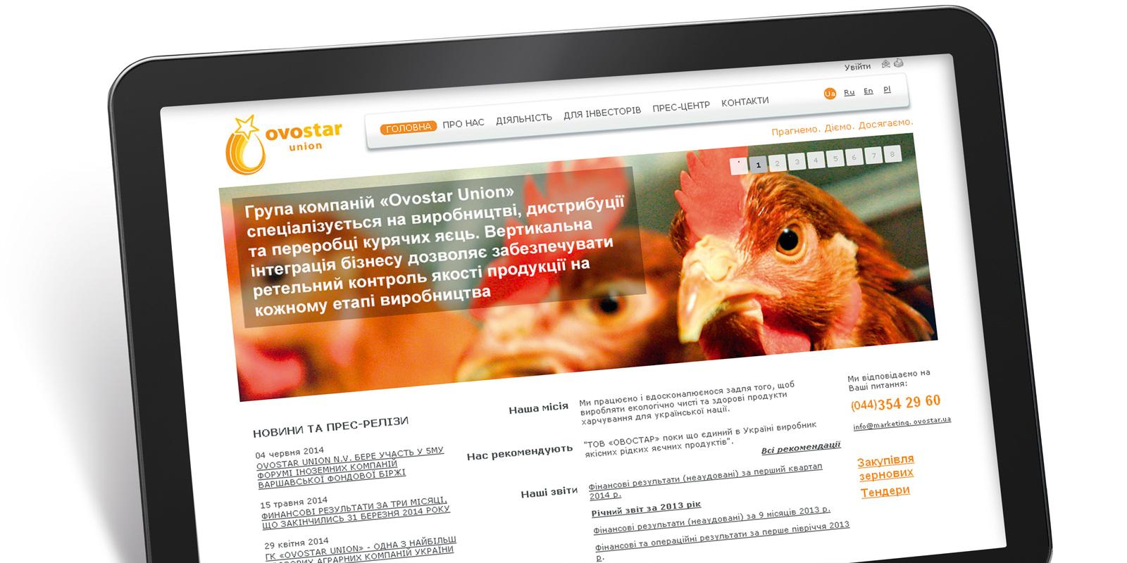 Группа компаний Ovostar Union;;;;;;Разработка и дизайн сайта;;;;;;<span>Клиент:</span> Группа компаний Ovostar Union;;;;;;;;;;;;Разработка и дизайн сайта;;;;;; 3 ;;;;;;www.ovostar.ua