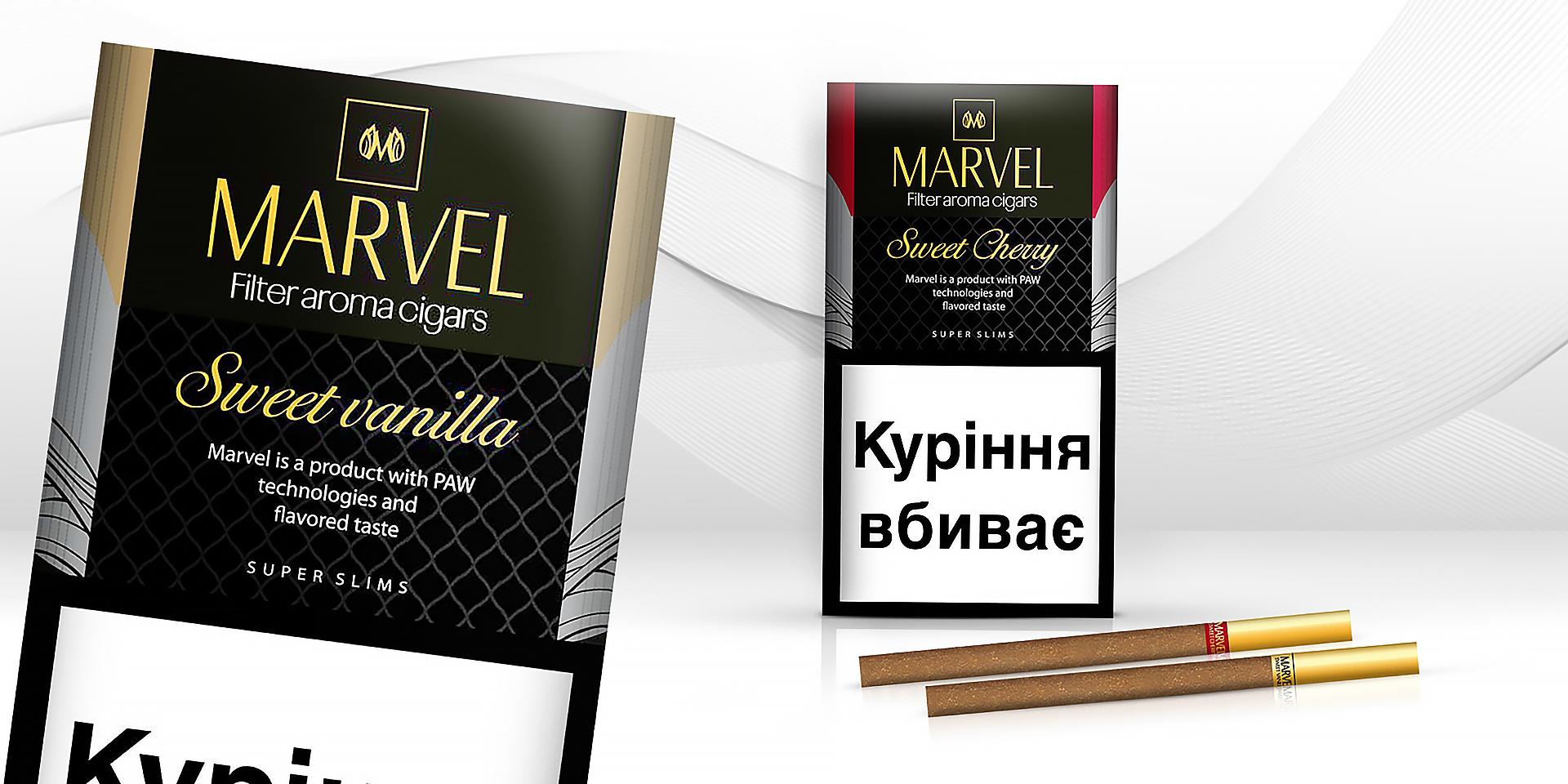 Сигареты Marvel. Нейминг. Брендинг. Дизайн упаковки – Решения для брендов  GBS